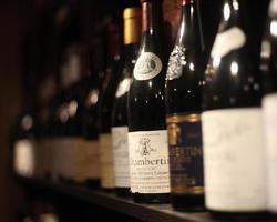 LE CELLIER DES CHENES - Saint-Baldoph - les vins/ROUGES DE BOURGOGNE